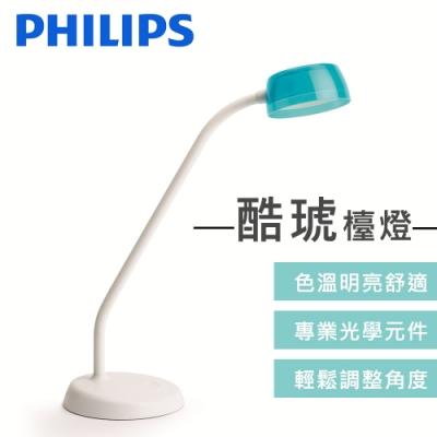 【飛利浦 PHILIPS LIGHTING】JELLY 酷琥LED檯燈 72008-天空藍