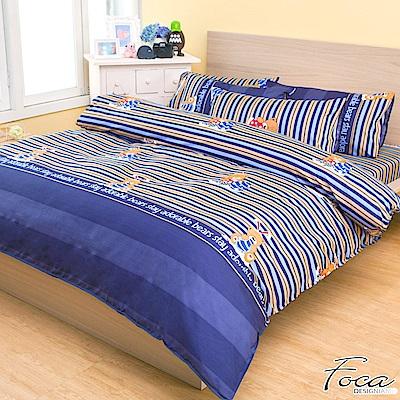 FOCA 熊寶之家-100%芙蓉棉加大四件式被套床包組-頂級活性印染