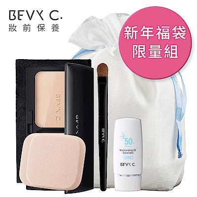 BEVY C.粉飾太平修容福袋組-新春限定