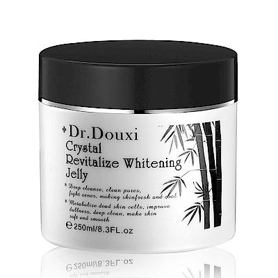 Dr.Douxi朵璽 黑晶靈逆轉白嫩凍膜250ml