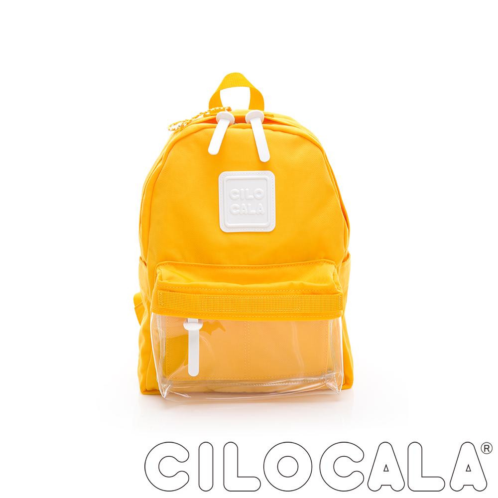 CILOCALA 限量版-亮彩尼龍防潑水透明後背包-黃色 (小)