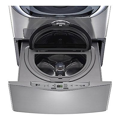 [限時優惠] LG樂金 2.5公斤(星辰銀)mini洗衣機WT-D250HV
