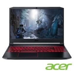 Acer AN515-55-70H2 15吋電競筆