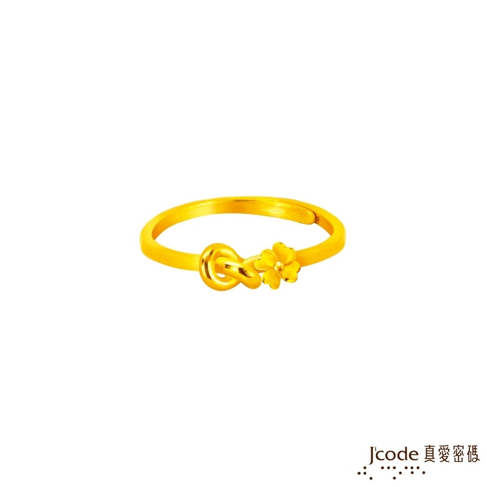 J'code真愛密碼金飾 大甲媽  桃花結緣黃金戒指