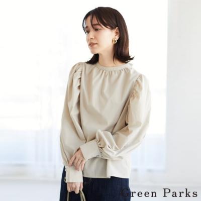 Green Parks 後領綁帶捲袖設計襯衫