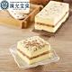 陳允寶泉  鹹蛋糕x2盒 (650g/盒) product thumbnail 1