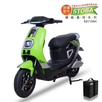 【向銓】BOBO電動自行車PEG-007 搭配防爆鋰電池(電動車)