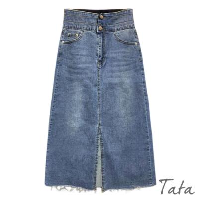 高腰抽鬚刷色牛仔長裙 TATA-(S~L)