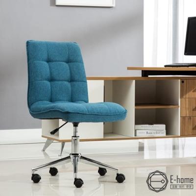 E-home Leanne莉恩簡約布面電腦椅-兩色可選