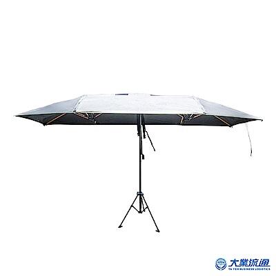 任我行 休閒遮陽傘架組 車用 休閒兩用 防曬 降溫 阻隔紫外線 降油耗 遮雨