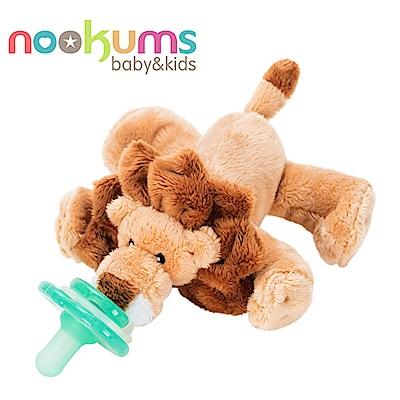 美國 nookums 寶寶可愛造型安撫奶嘴/玩偶-小獅子