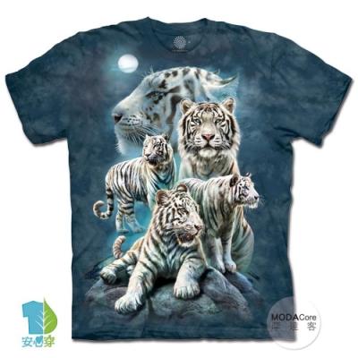 摩達客-美國進口The Mountain 月夜白虎群 純棉環保中性短袖T恤
