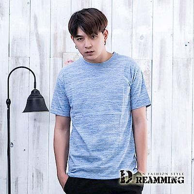 Dreamming 混色繽紛夏日彈力休閒圓領短T-藍色