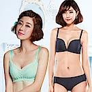Audrey-強打優惠 夢幻七彩 全面2件5折