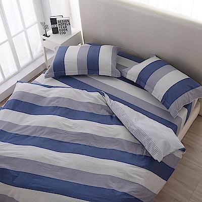 夢工場   紳士之約精梳棉床包兩用被組-加大