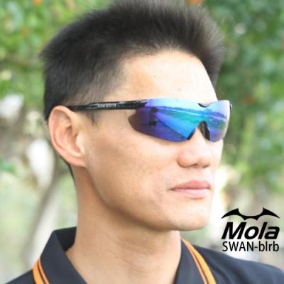MOLA摩拉運動太陽眼鏡 多層彩色鍍膜 UV400 男女 跑步自行車 Swan-blrb