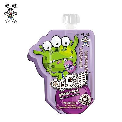 旺旺 吸C凍-葡萄果汁風味(90gx6入)