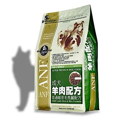 ANF愛恩富 成犬羊肉配方 大顆粒 3KG 兩包組