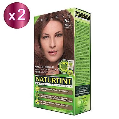 NATURTINT 赫本染髮劑 6.7淺巧克力棕x2 (155ml/盒)