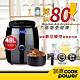 【CookPower鍋寶】4.8L數位觸控健康氣炸鍋全配組  EO-AF4811BAF4811Y00 product thumbnail 1