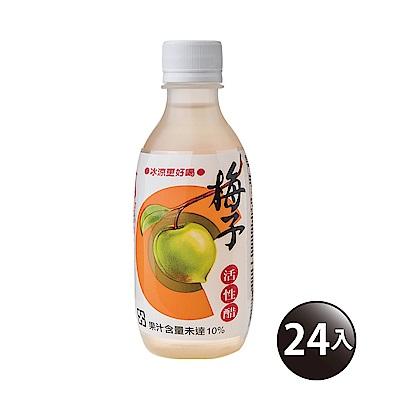 百家珍 梅子即飲活性醋(280mlx24入)