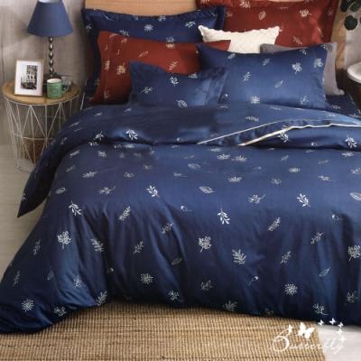 BUTTERFLY-台製40支紗純棉薄式單人床包+雙人兩用被組-文青葉葉-藍
