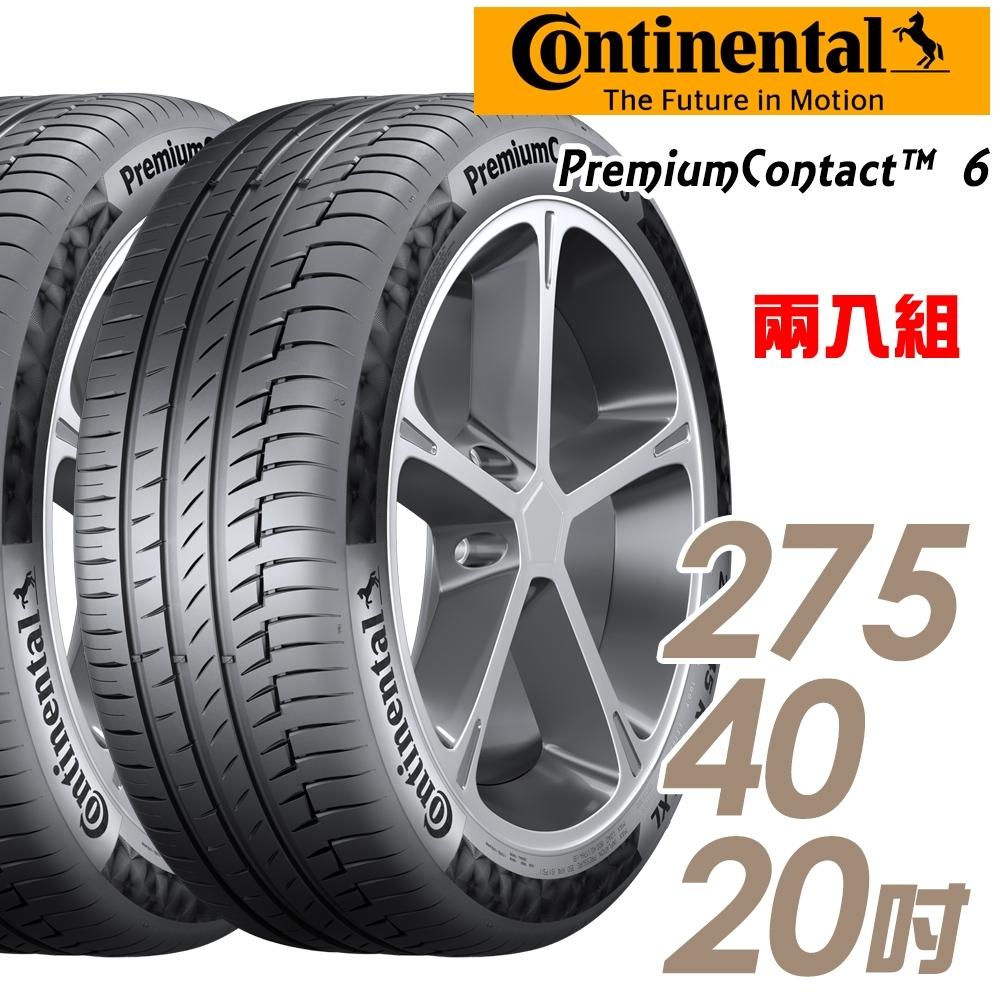 【馬牌】PremiumContact 6 舒適操控胎_二入組_275/40/20(PC6)