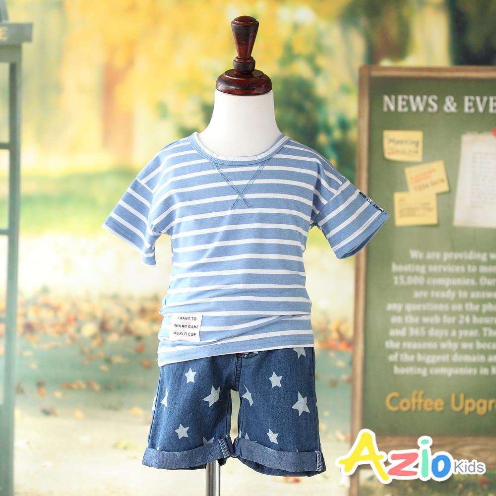 Azio Kids 上衣 藍底細白條圓領短袖T恤(藍)