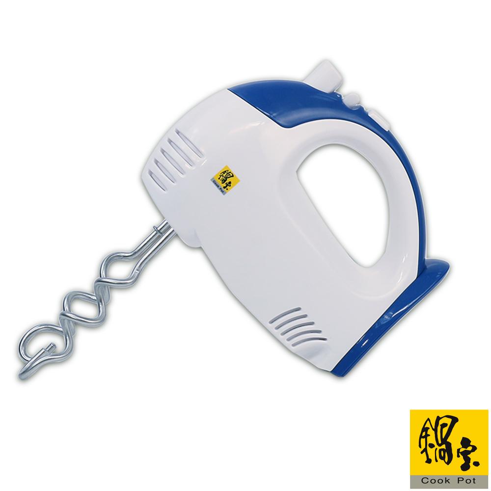 【鍋寶】手提式攪拌機 D-HA-2012-D