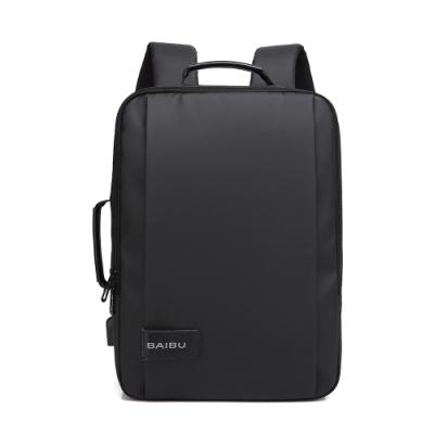 商務雙肩手提USB充電電腦公事包