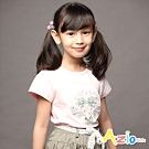 Azio Kids 女童 上衣 灰色花朵珍珠短袖上衣(粉)