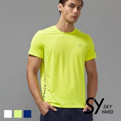 【SKY YARD 天空花園】斜邊拼接剪裁運動T恤-黃色