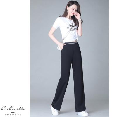 2F韓衣-韓系素色舒適造型闊腿褲-黑(S~2XL)