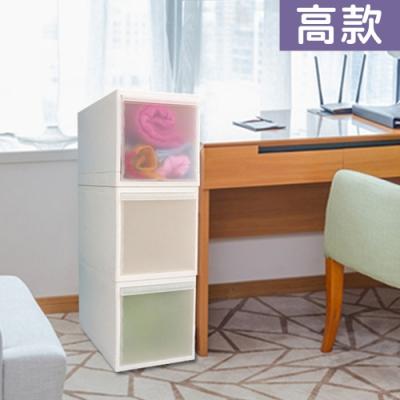 【組合式】A4高款 折疊收納抽屜 收納箱 塑膠整理箱 置物櫃