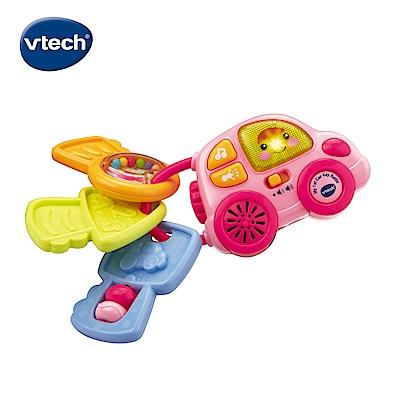 【Vtech】聲光鑰匙小車-粉