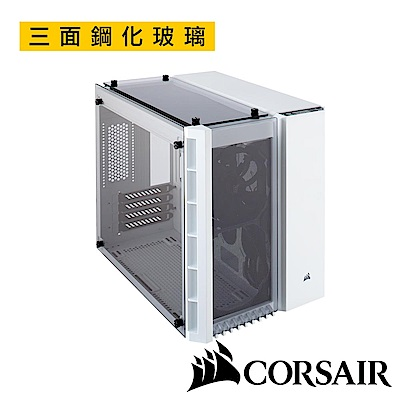 CORSAIR海盜船 Crystal Series? 280X 三面鋼化玻璃微型中塔機殼