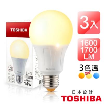 TOSHIBA東芝 3入組 第二代 高效球泡燈 廣角型 14W LED燈泡