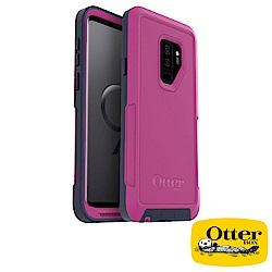 OtterBox Galaxy S9+探索者系列保護殼-紫色
