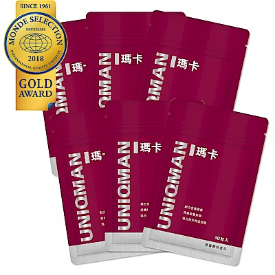 UNIQMAN 瑪卡(6袋組)(30顆/袋)