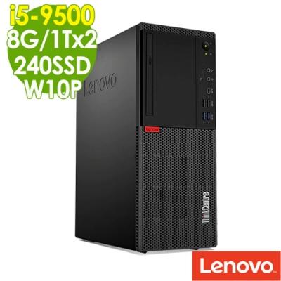 Lenovo M720T商用電腦 i5-9500/8G/1TBx2+240SSD/W10P