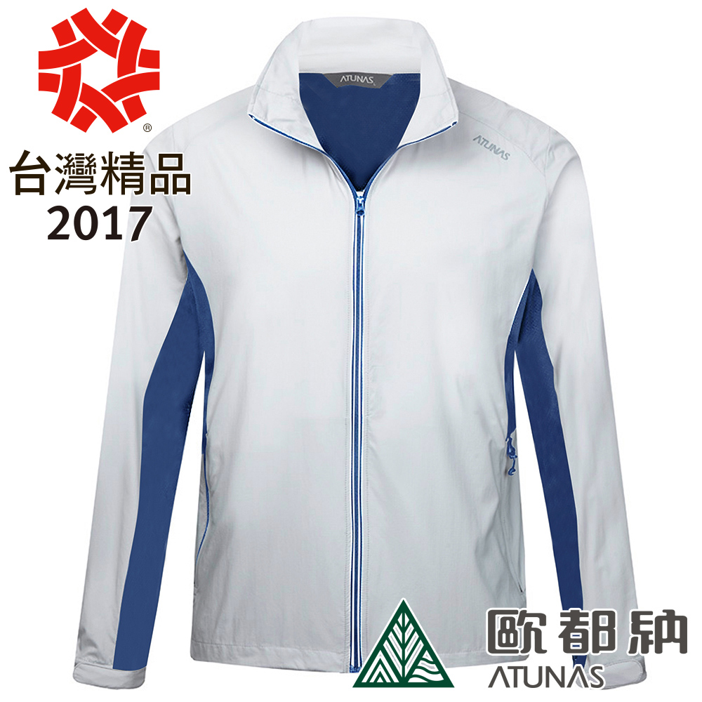 【ATUNAS 歐都納】男款驅蚊/抗UV/透氣/輕量外套 A-G1601M 灰深藍
