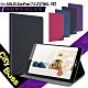 CITY BOSS for ASUS ZenPad 7.0 Z370KL 7吋 運動雙搭隱扣皮套 product thumbnail 1