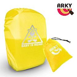 ARKY Raincoat背包雨衣-太陽神系列Saule紹萊斯