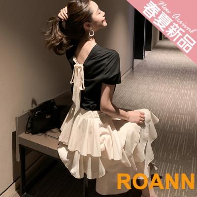 露背蝴蝶結T恤+高腰蛋糕裙兩件套 (杏色)-ROANN