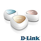 D-Link 雙頻全覆蓋家用 Mesh Wi-Fi 路由器分享器 COVR-C1203