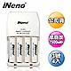 iNeno-LED四插槽充電器附3號低自放鎳氫充電