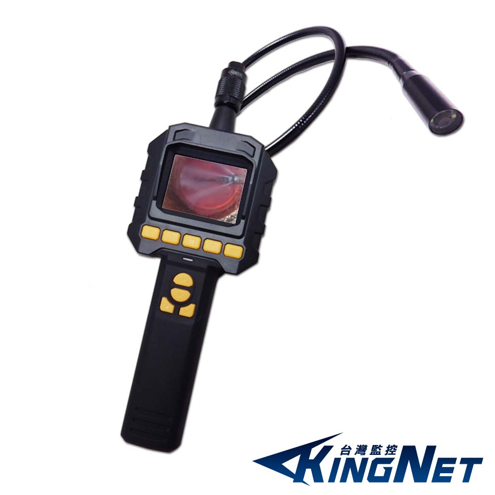 【KINGNET】- 蛇管攝影機 工程檢測/即時排除 硬管好彎折