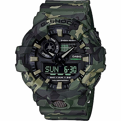 CASIO 卡西歐 G-SHOCK 迷彩雙顯手錶-軍綠(GA-700CM-3A)