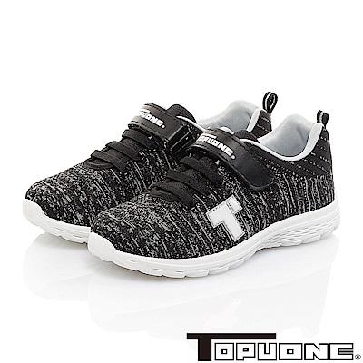 TOPUONE童鞋 飛織紋輕量透氣減壓抗菌防臭運動休閒鞋-黑