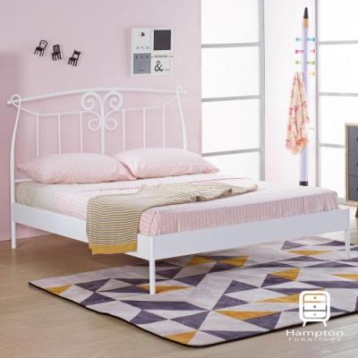 漢妮Hampton艾莉森系列白色5尺鐵床架-156*197*115 cm